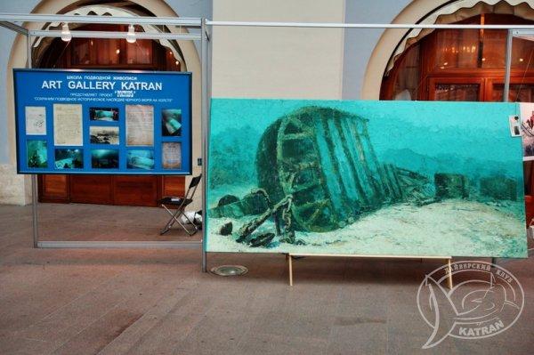Международный Фестиваль Серебряная Акула 2012